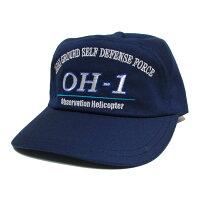 自衛隊グッズ帽子陸上自衛隊OH-1文字柄