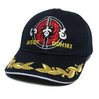 自衛隊グッズ帽子護衛艦いずも野球帽モール付きフリーサイズ