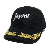 自衛隊グッズ帽子海上自衛隊「JAPAN」野球帽モール付き