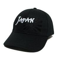 自衛隊グッズ帽子海上自衛隊「JAPAN」野球帽モール無し