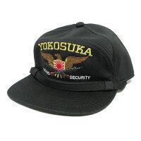 自衛隊グッズ帽子横須賀警備隊陸警隊識別帽子モール無し