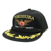 自衛隊グッズ帽子横須賀警備隊陸警隊識別帽子モール付