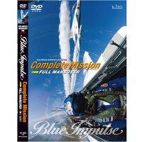 �����⥰�å�CompleteMission-FULLMANEUVER-DVD