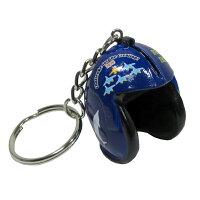 自衛隊グッズブルーインパルスヘルメットキーホルダー