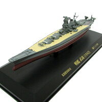旧日本海軍グッズ1/1100プラスチック&ダイキャスト製戦艦武蔵1942