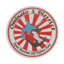 自衛隊グッズ セラミックス吸水コースター 海上自衛隊 大湊地方隊