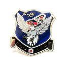 自衛隊グッズ ピンズ ピンバッジ 那覇基地 第9航空団 第204飛行隊 F-15