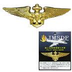 自衛隊グッズ 海上自衛隊 海自 徽章 ピンバッジ 操縦士 パイロットウイングマーク 金