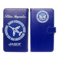 自衛隊グッズスマートフォンケース手帳型ブルーインパルスT-4柄