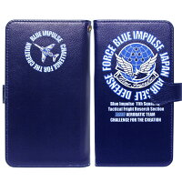 自衛隊グッズスマートフォンケース手帳型ブルーインパルスエンブレム柄