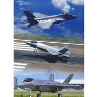 自衛隊グッズクリアファイルF-35AライトニングII3画像