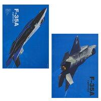 自衛隊グッズF-35クリアファイルセット