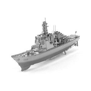 自衛隊グッズ メタリックナノパズル 海上自衛隊 こんごう 05P26Mar16