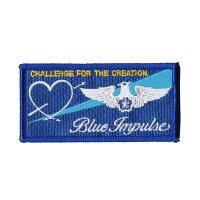 自衛隊グッズワッペンBlueImpulseブルーインパルスビックハートウイングマーク青片面ベルクロ付