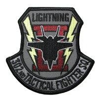 自衛隊グッズワッペン百里基地第7航空団第302飛行隊パッチベルクロ付