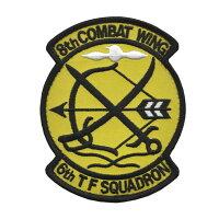 自衛隊グッズワッペン航空自衛隊築城基地第8飛行隊ハイビジュアルパッチ