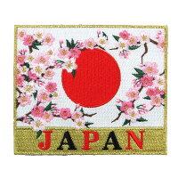 自衛隊グッズワッペン日の丸・桜JAPANパッチベルクロ付