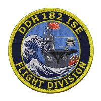 自衛隊グッズワッペン海上自衛隊護衛艦いせ飛行科パッチベルクロ付