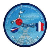 自衛隊グッズワッペン海上自衛隊P-1哨戒機パリエアショー派遣パッチベルクロ付き