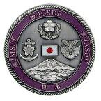 自衛隊グッズ 防衛省メダル 45mm 銀Ver.