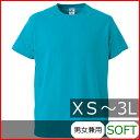 Tシャツ メンズ レディース 半袖 無地 青 ブルー xs s m l...