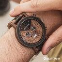 plantwear プラントウェア 木製腕時計 Chronograph - Walnut/Wenge - 54mm - [Selectシリーズ]( ※※ ご注文後、お届けまでに 2~3週間のお時間を頂戴いたします。)・・・