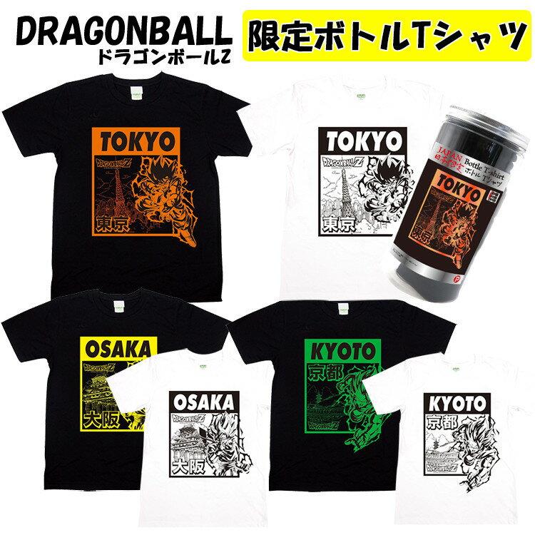 トップス, Tシャツ・カットソー  T DRAGONBALL Z 3 TOKYO OSAKA KYOTO M L XL btd