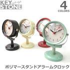 キーストーン【KEYSTONE】ポリマースタンドアラームクロック時計掛け時計置き時計ヴィンテージレトロおしゃれ【あす楽】アンソロポロジー風