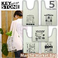 キーストーン【KEYSTONE】マルシェマーケットバックエコバッグお買い物バッグ旅行MAMABAこなれカフェ風おしゃれ【あす楽】メール便可