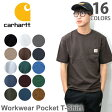 カーハート【carhartt】Men's K87 WORK POCKET T-Shirt メンズ トップス Tシャツ T-Shirt 022 ポケット 半袖Tシャツ 【あす楽】メール便可