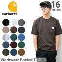 カーハート【carhartt】Men's K87 WORK POCKET T-Shirt メンズ トップス Tシャツ USサイズ T-Shirt 022 ポ...