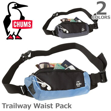チャムス【CHUMS】Trailway Waist Pack 14023 / 14029 ポーチ ウエストポーチ バック シンプル 持ち運び便利 旅行 メンズ レディース ウエストパック 2Color【あす楽】