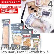 キッカー KIKKERLAND ジッパー ジップロック デザイン プレゼント キッチン