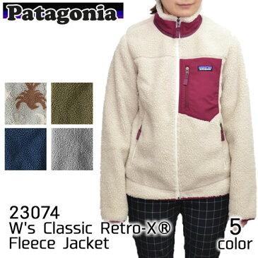 パタゴニア【patagonia】ウィメンズ・クラシック・レトロX・ジャケット レディース Women's Classic Retro-X Fleece Jacket 23074 もこもこ フリース レギュラーフィット 防寒 キャンプ 2018モデル【あす楽】【送料無料】
