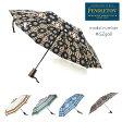 ペンドルトン【PENDLETON】 折り畳み傘 UMBRELLA アンブレラ ワンタッチオープン GZ908 54229 折りたたみ 傘 かさ 折畳み 【あす楽】