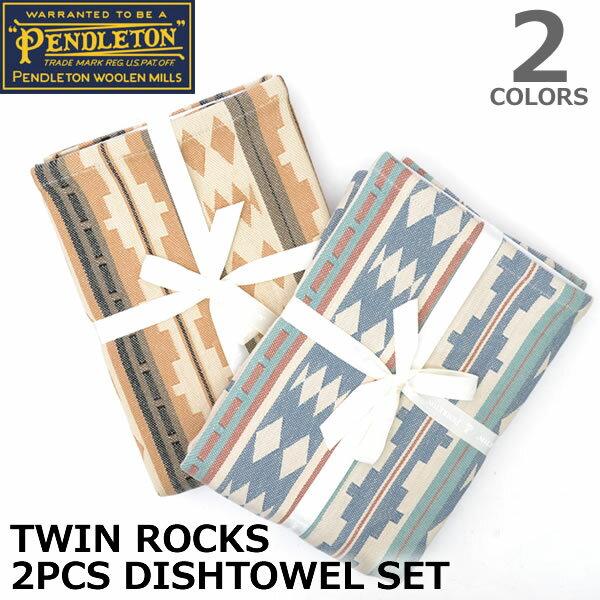 ペンドルトン【PENDLETON】XW803 TWIN ROCKS 2PCS DISHTOWEL SET ランチマット ランチョンマット ランチ 2枚セット ホームシリーズ/ ネイティブ柄 ラグ マット キッチン XW803【あす楽】