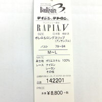 【Bonrevaire】ロングスリップ&ボレロペアアンサンブル【50OFBD】10P30Nov14