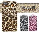 iphone5s/ iphone5 ケース iphone5 カバー ケース スマホケース iPhoneケース アイフォン5 iPhone 5 アイフォン ハードケース スマホ ブランド アイフォーン5ケース アイフォン5  ヒョウ柄 豹柄 レオパード アニマル柄
