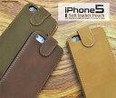 名入れ  iphone5s iphone5 対応 名入れ 名入れ アイフォン5 ケース 革 皮 ソフトレザー ケース カバー スマホケース iPhoneケース アイフォン5 iPhone 5 アイフォン スマホカバー ハードケース 楽ギフ_名入れ