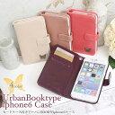 iPhone6 カードケース付 アーバンモチーフ BOOK型iphone6ケース ブック iPhone 手帳型 ダイアリー型 除き防止 可愛い おしゃれ ICカード 定期入れ カード 蝶
