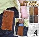 レザー 革 iphone5ケース  スマホケース スマートフォン ポーチ アイフォン5 ケース iphone5 カバー ケース スマホケース iPhoneケース アイフォン5 iPhone 5 スマホ アイフォーン5ケース アイフォン5