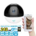防犯カメラ屋外屋内カメラ見守りカメラC6TWI-FI対応防犯カメラセットスマホ(iPhone・Android)遠隔監視あすつくあす楽1080P