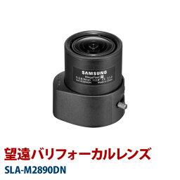 防犯カメラ/監視カメラ/3メガピクセルIR対応/望遠バリフォーカルレンズ/SLA-M2890DN