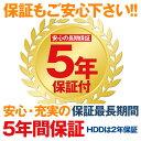 【選べる屋外・屋内カメラ】防犯カメラセット HD-SDI 243万画素 屋外用 赤外線 監視カメラ 11台 録画機能付き 16CH 3TBHDD付属 9点セット 防犯カメラ セット スマホ対応 日本語マニュアル付き SDI-SET6-C11-3TB 【送料無料】 【あす楽対応】 3