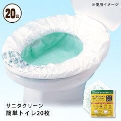 【防災グッズ】各種簡易トイレのスペア便袋としても使えます防臭・防疫効果に優れた高速吸水シ...