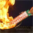 天ぷら油用消火剤「箱のまま入れるだけ」(火災 初期消火 消火...