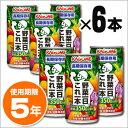 カゴメ野菜ジュース「野菜1日これ1本」×6缶セット 賞味期限5年Ver(KAGOME)