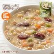 カゴメ野菜たっぷりスープ「豆のスープ160g」バラ1袋(KAGOME/非常食/保存食/長期保存/レトルト/開けてそのまま/美味しい/おいしい)[M便 1/1]