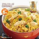 非常食フリーズドライ『親子丼の素』(防災用品 非常食 備蓄食 即席 レトルト アマノフーズ)