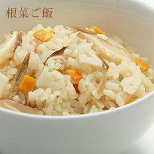 非常食アルファ米マジックライス『根菜ご飯』100g(サタケ備蓄保存食ご飯)[M便1/2]